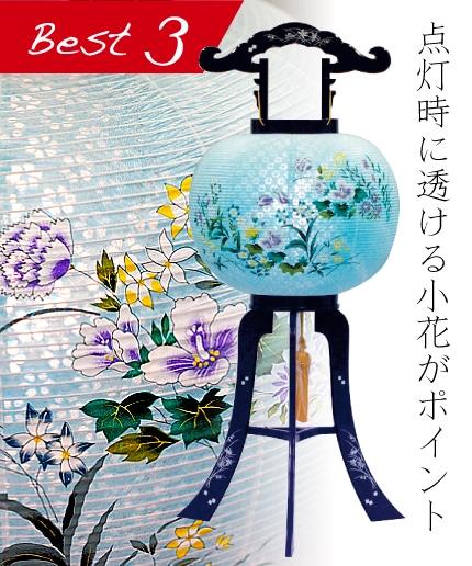 ブルー レース【195-06-57】