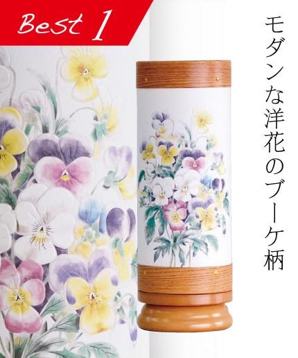 長良の小路 ブーケ【095-35-68】