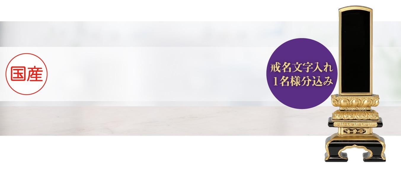 京千倉面粉