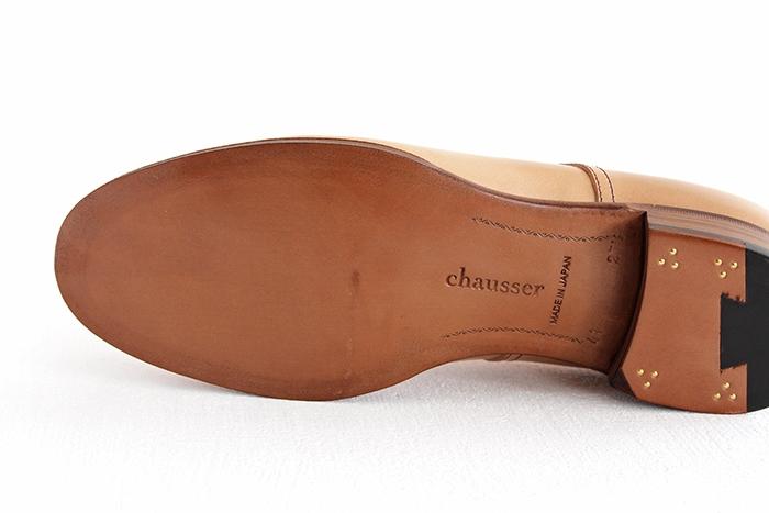 chausser C7280