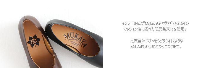 MUKAVA MU984