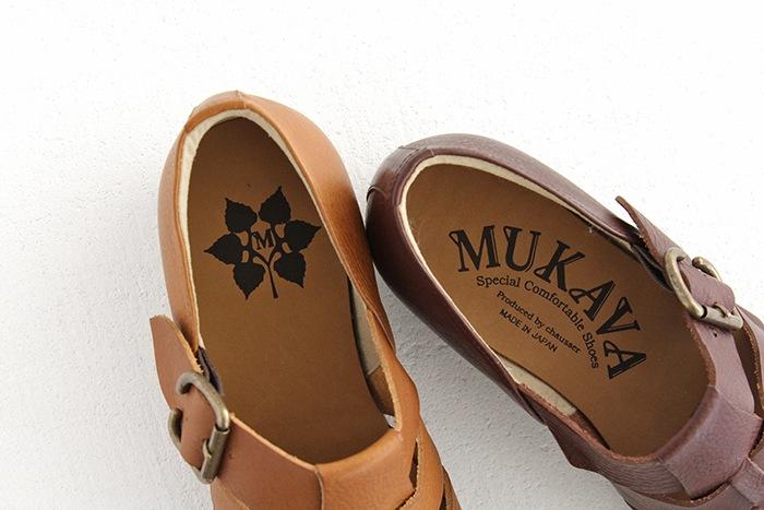 MUKAVA MU9830