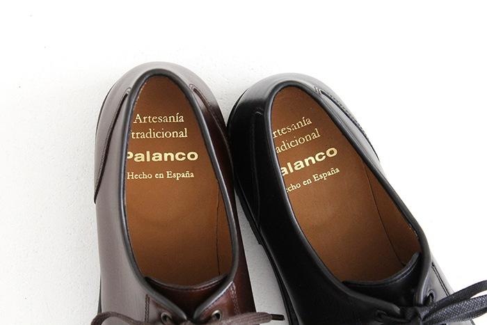 Palanco No.1003