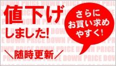 線香花火が数々の賞を受賞!福岡の老舗花火製造所