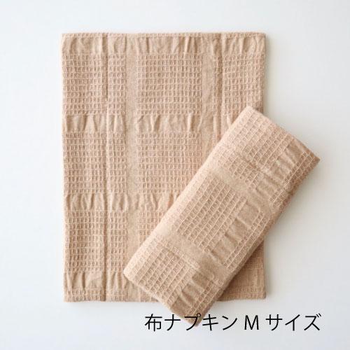 布ナプキンMサイズ