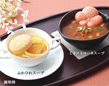 花椀スープ