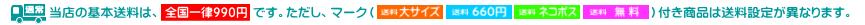 赤塚植物園オンライン 花の音