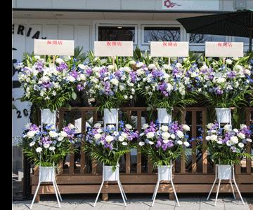 お祝い - スタンド花