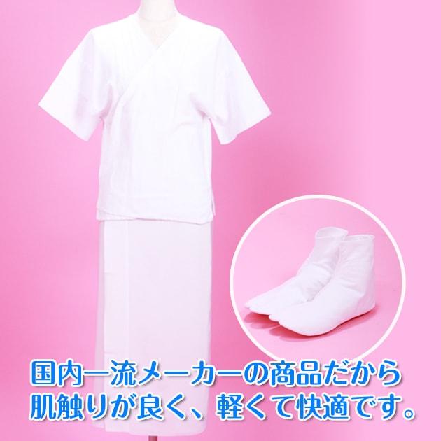 肌襦袢・裾よけ・足袋