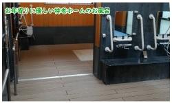 https://gigaplus.makeshop.jp/handywood/img/rei-Y-home.jpg