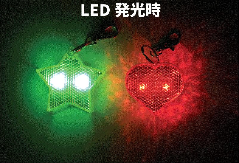 LEDで光ります!