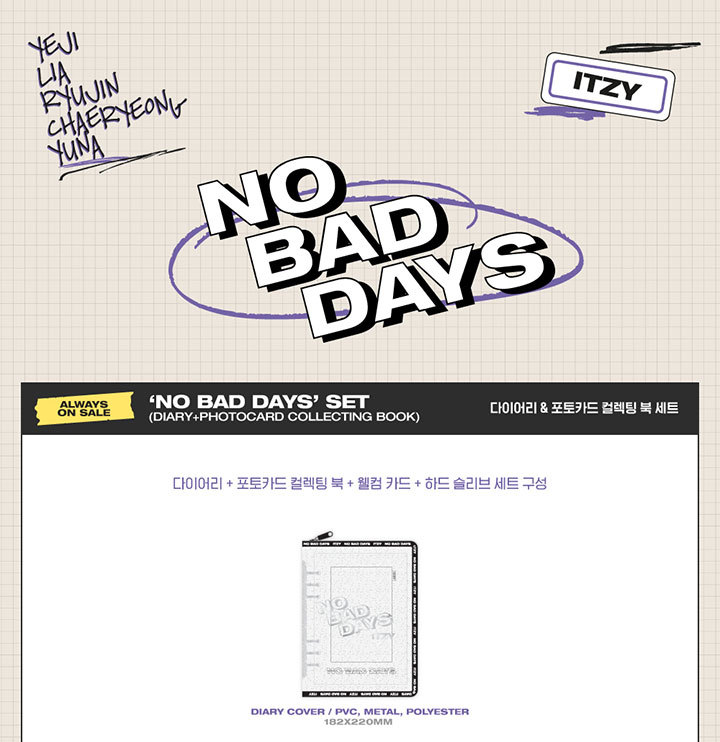 itzy no bay days diary photocard collection book