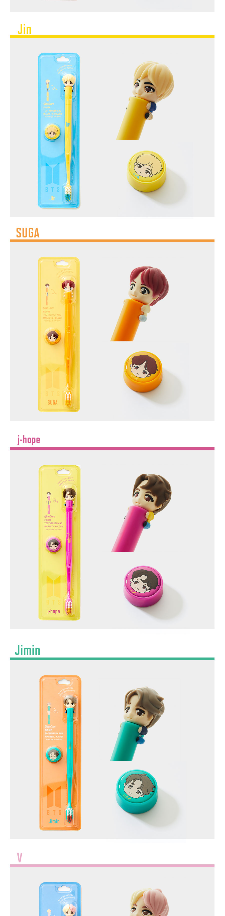 bts official character Brush