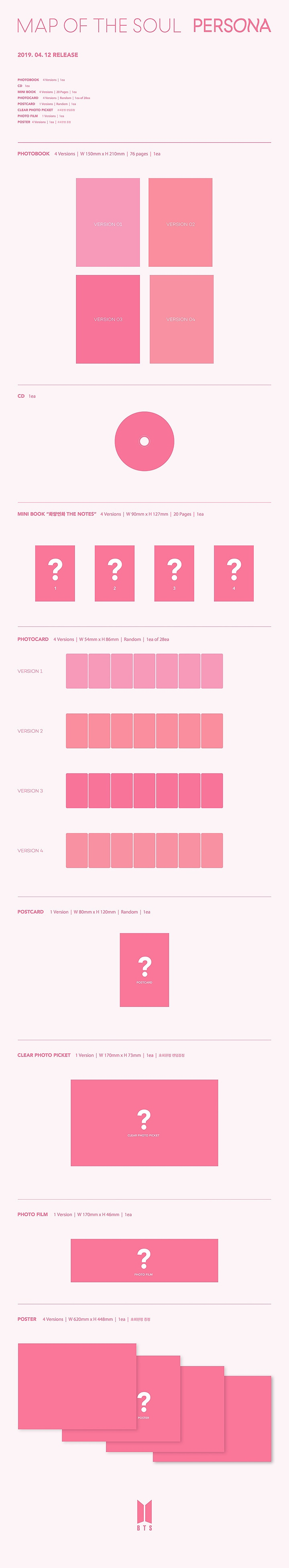 BTS MAP OF THE SOUL : PERSONA