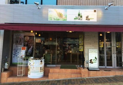ハヌルホス・ジャパン神戸店