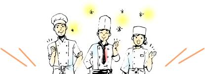 こだわり飲食店の名物料理のご紹介