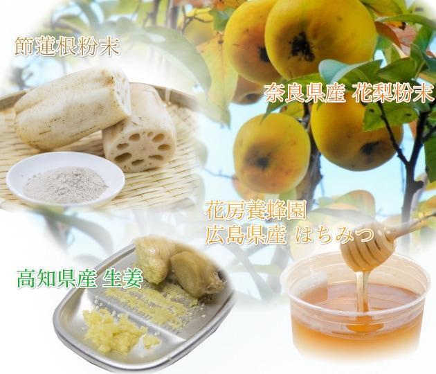 かりん蜂蜜生姜
