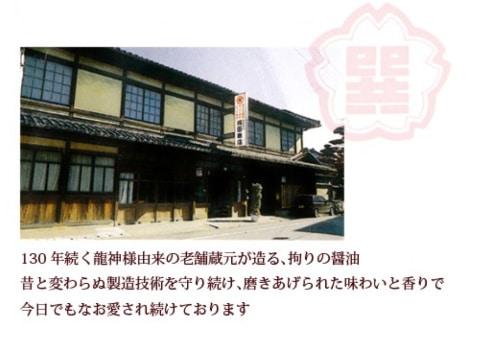 梶田商店 店舗