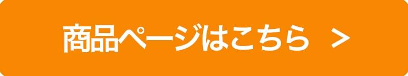 ハッピーナチュラルオリジナル亜麻仁オイル