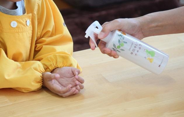 「手指キレイナチュラ」のご使用方法