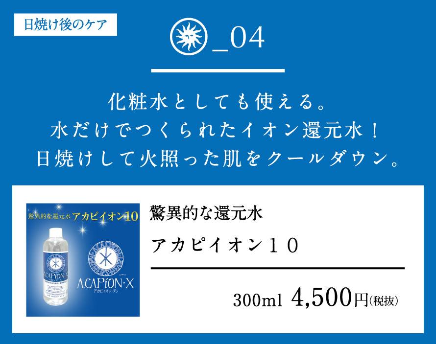 """""""梅雨を快適に"""""""