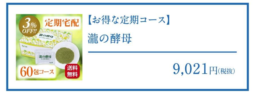 """""""夏バテ"""""""