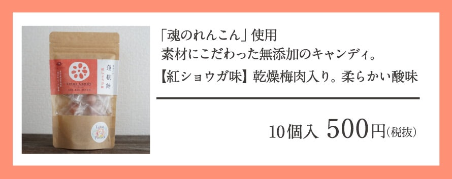 """""""のど飴"""""""