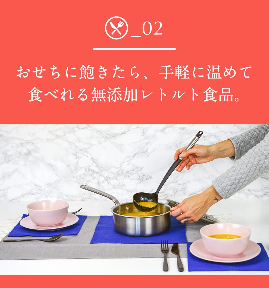 """""""レトルト"""""""