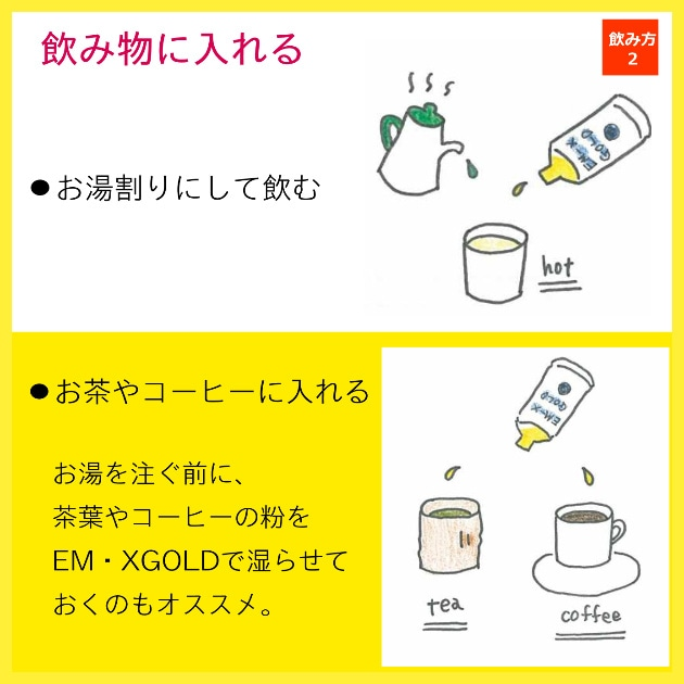 シンプル派飲み方2