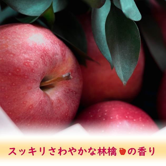 りんごのドリンク