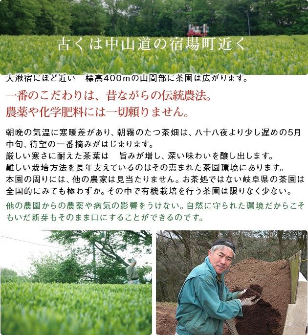 一番のこだわりは、昔ながらの伝統農法。農薬や化学肥料には一切頼りません。