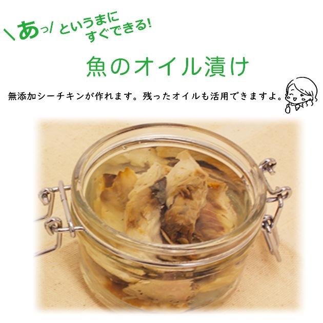 リキッドレシピ1