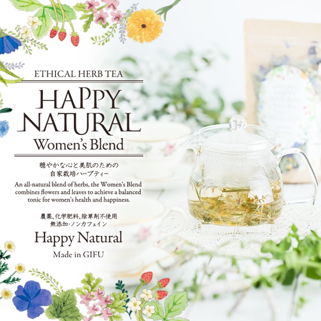 HAPPY NATURAL Woman's Blend