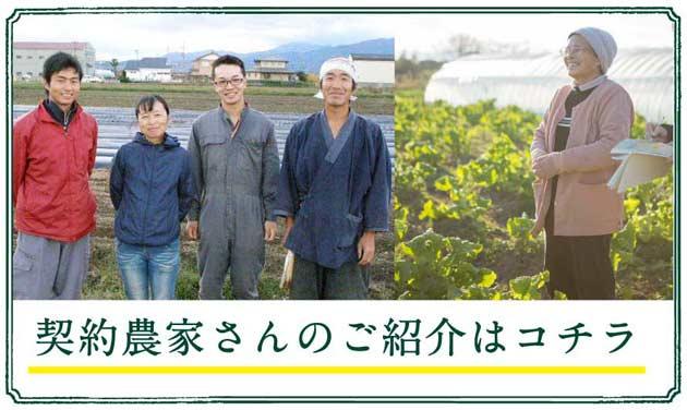 """""""農家さん紹介"""""""
