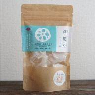 蓮根飴・ロータスキャンディー ハッカ味