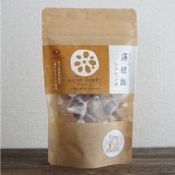 蓮根飴・ロータスキャンディー シナモン味