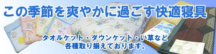 http://www.e-tenten.com/shopbrand/I135152/