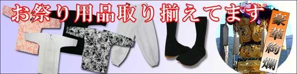 http://www.e-tenten.com/shopbrand/I135367/