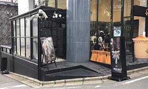 原宿シルバー店の道順3