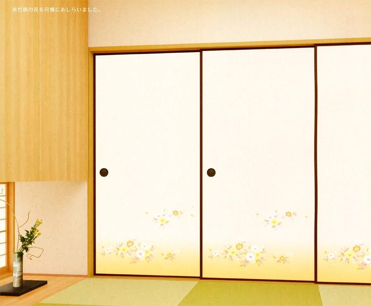 一枚柄 No.405のデザイン襖紙を施工した部屋