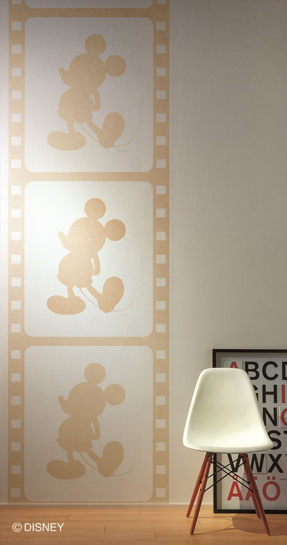 ルノン Disneyプレミアムコレクション ミッキー ビッグシルエット Rps