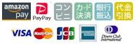お支払方法はAmazonPay・LINE Pay・コンビニ払い・クレジットカード決済・銀行振込・代金引換からお選びいただけます