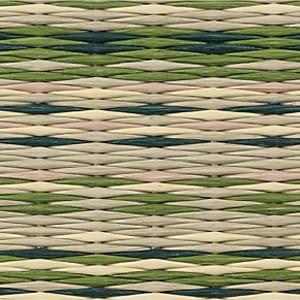 美草アースカラー、bambooバンブー