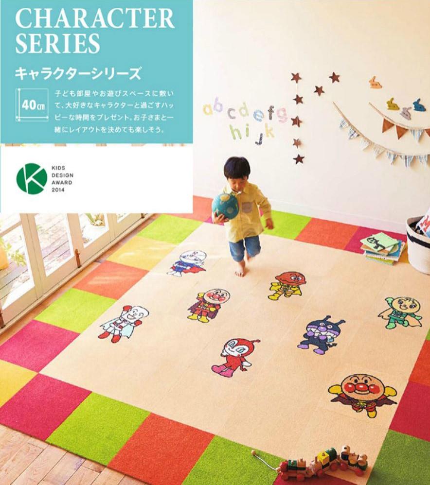 東リ アンパンマンキャラクター集合8枚セット パネルカーペット タイルカーペット 8枚1セット販売 楽しく元気な空間に 壁 床 窓のdiyリフォームなら ハロハロ