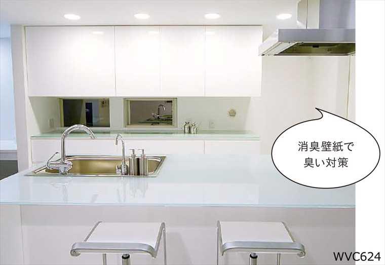 東リ、すまいの壁紙100選のWVC624