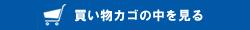 マジカルカーボン ハセ・プロ/カーグッズショップ/