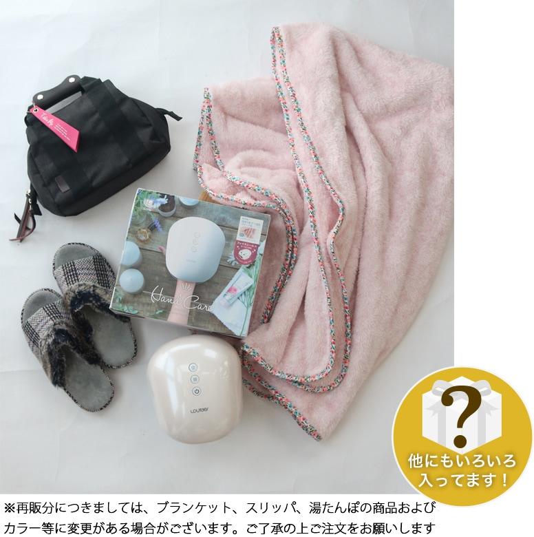 雑貨福袋1万円