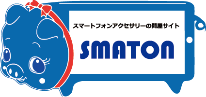 smaton