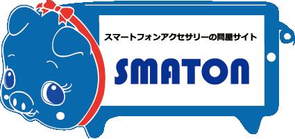 smaton