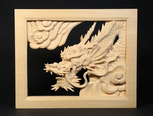 こころの木彫り「龍パネル」